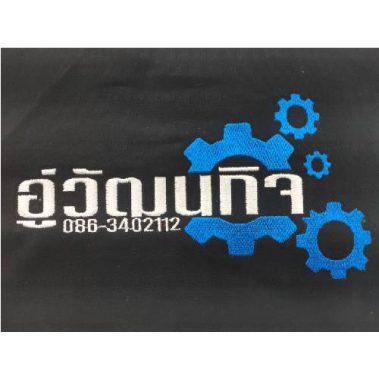งานปักเสื้อโปโล LOGO อู่วัฒนานกิจ