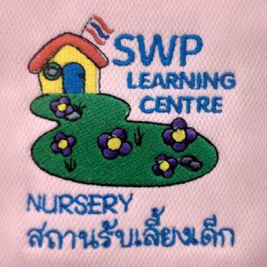 งานปักเสื้อโปโล LOGO SWP