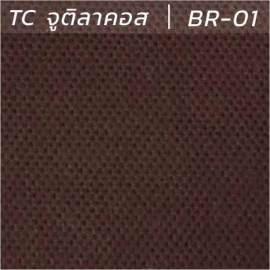 ผ้า TC จูติลาคลอส BR-01