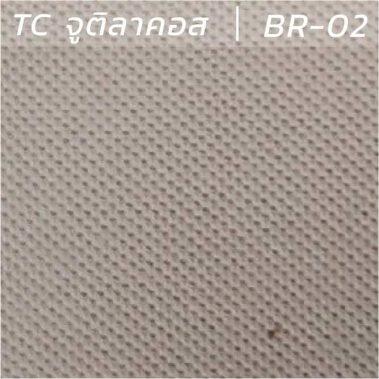 ผ้า TC จูติลาคลอส BR-02