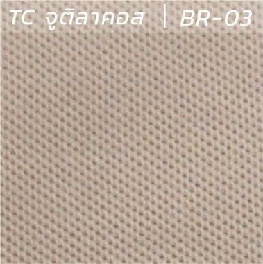 ผ้า TC จูติลาคลอส BR-03