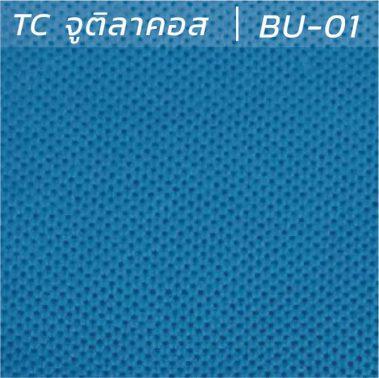 ผ้า TC จูติลาคลอส BU-01