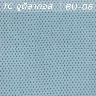 ผ้า TC จูติลาคลอส BU-06