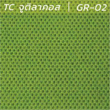 ผ้า TC จูติลาคลอส GR-02