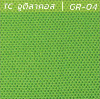 ผ้า TC จูติลาคลอส GR-04