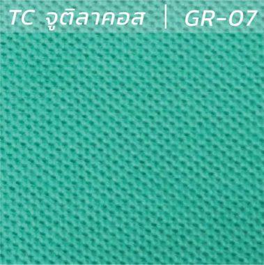 ผ้า TC จูติลาคลอส GR-07