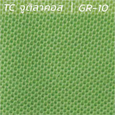 ผ้า TC จูติลาคลอส GR-10