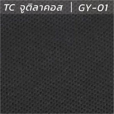 ผ้า TC จูติลาคลอส GY-01