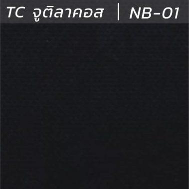 ผ้า TC จูติลาคลอส NB-01