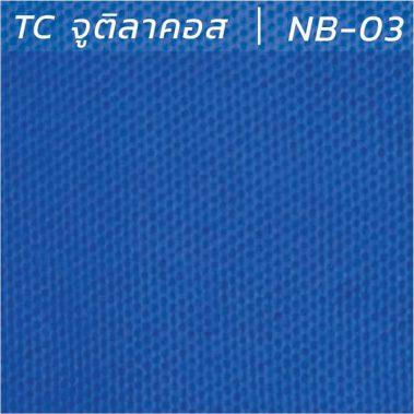 ผ้า TC จูติลาคลอส NB-03