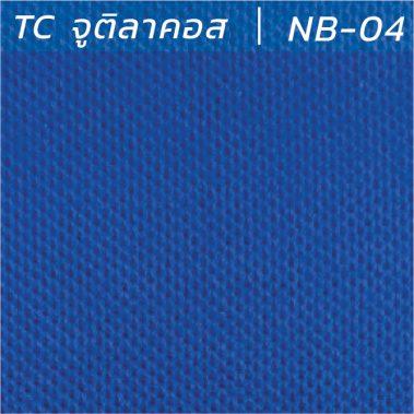 ผ้า TC จูติลาคลอส NB-04