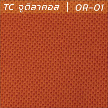 ผ้า TC จูติลาคลอส OR-01