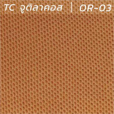 ผ้า TC จูติลาคลอส OR-03