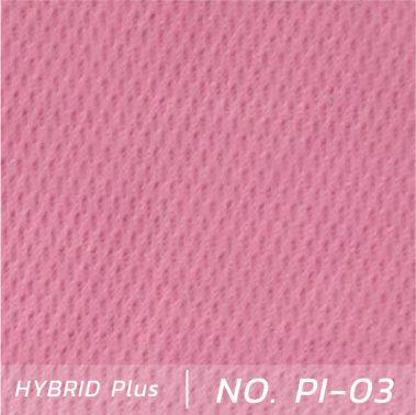 ผ้า HYBRID Plus PI-03