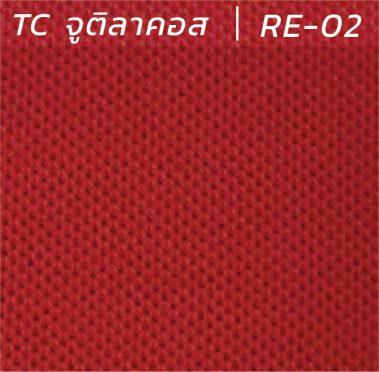 ผ้า TC จูติลาคลอส RE-02