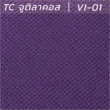 ผ้า TC จูติลาคลอส VI-01