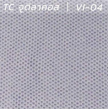 ผ้า TC จูติลาคลอส VI-04