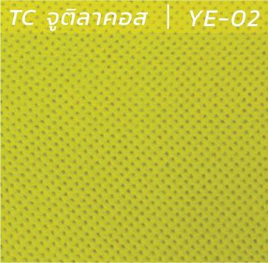ผ้า TC จูติลาคลอส YE-02
