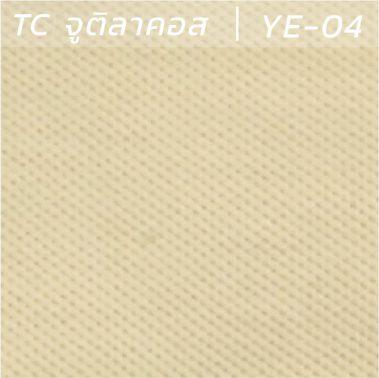 ผ้า TC จูติลาคลอส YE-04